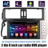 8 дюймовый 2 din Автомобильный DVD GPS Радио для T/oyota La/nd cr/uiser пра/150 2010 2013 поддержка камеры заднего вида