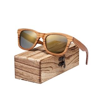 Image 4 - BARCUR Vintage Natura Zebra Wood Sunglasses Women Men Square Sun glasses Polarized Retro Sunglasses