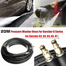 New 20M / 65ft 1/4 Pressure Car Washer Hose With Yellow Quick Connect Adapter For Karcher K Series