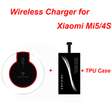 Universal Type-C Qi Wireless Charging Receiver + Wireles Chagrer Pad Transmitter + Ultra-thin TPU Case for Xiaomi Mi5 4S Type-C