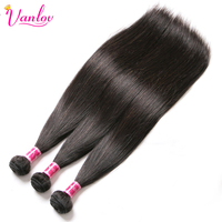 Vanlov Brazilian Straight Human Hair 3 Bundles 100 Remy Hair Weaves Human Hair Bundles Natural Color