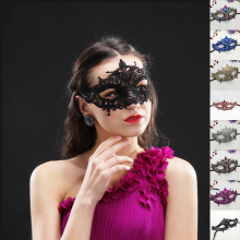 Женские сексуальные кружевные открытые маскарадные маски для карнавала, Хэллоуина, бала, Вечерние Маски, вечерние, черные, белые#30