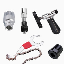 Hot selling bicycle repair tool flywheel remover socket bottom bracket removing socket tool chain cutter crank removing tool
