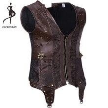 ملابس رجالي بنية داكنة Steampunk صدرية من الجلد الصناعي 12 مشد من الفولاذ بحزام طويل 941 #