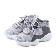 Fashion Kids Sneakers Boy Shoes Breathable Mesh Baby Girls Sport Children High Top For Boys