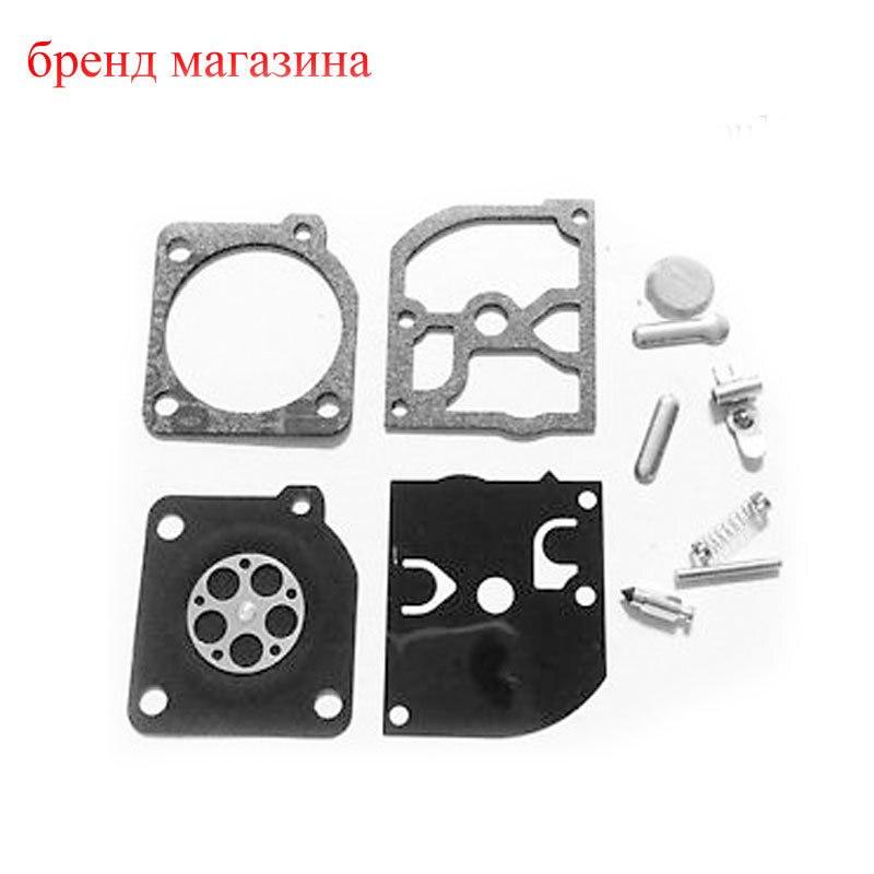 10% Off ZAMA RB-137 C1Q Carburetor Carb Repair Gasket Kit For Husqvarna 136 137 141 142 5 set carburetor carb repair gasket kit for husqvarna 50 51 55 chainsaw parts