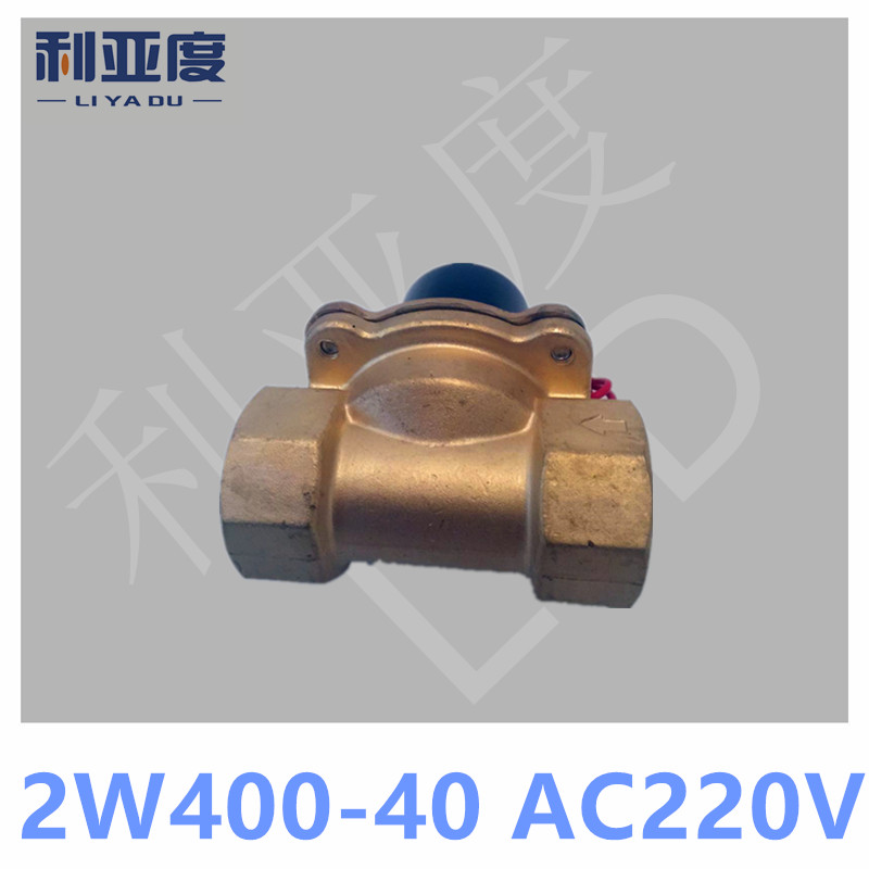 2W400-40 AC220V Normally closed type two position two way solenoid valve / water valve / valve / oil valve 2W400-40 цена 2017