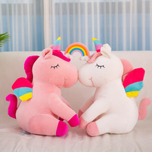 Soft kawaii Unicorn Doll Toys Plush Stuffed Animals Rainbow Horse Kids Toys Baby Appease Pillow Birthday Gift for Girls 15cm new zealand white kiwi bird plush toys brown kiwi stuffed doll kawaii stuffed animals toys birthday gift 2pcs set
