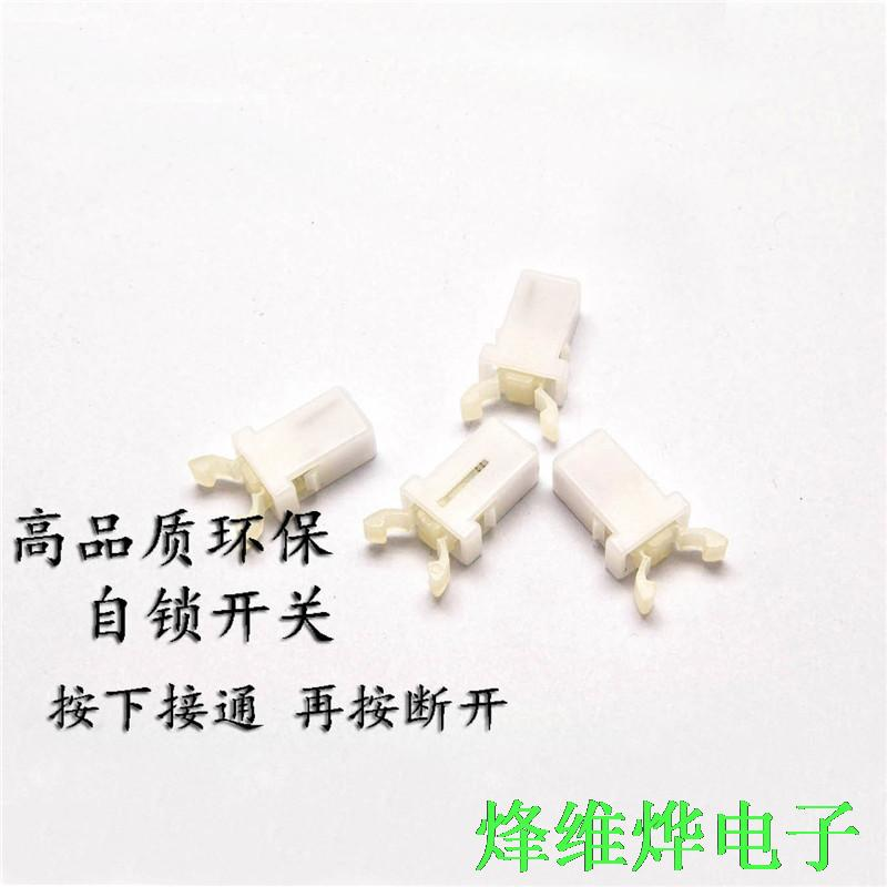 Free packet mail door lock switch DVD door cover switch air conditioner set top box TV switch lock white 20