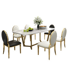 Post-modern light luxury marble dining table Gold-plated