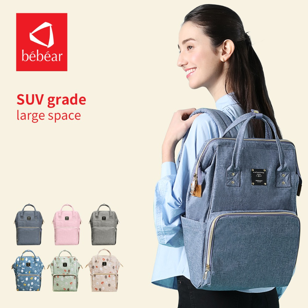 Bebear мода Мумия материнства пеленки мешок Водонепроницаемый рюкзак большой Ёмкость путешествия кормящих сумки дизайнера коляски рюкзаки