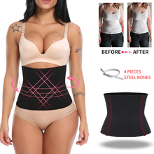 Waist Trainer Steel Bones Postpartum Belly Modeling Belt Woman Body Shaper Tummy Control Slimming Shapewear Invisible Corset
