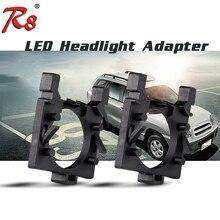 R8 бренд 2 шт. Авто светодиодные фары H7 лампы адаптер Держатель Разъем Установка для Ford Focus 3 Низкая Beam фары модернизация