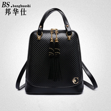 High – quality leather Messenger bag round messenger bag diamond shoulder bag brand ladies handbags wallet