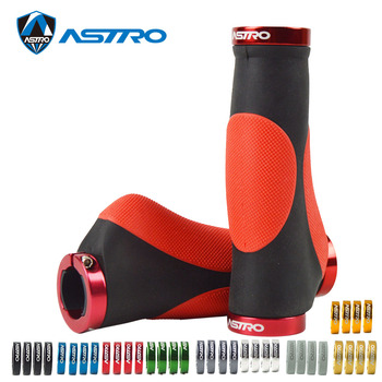 Astro G79 MTB chwyty rowerowe uchwyt części rowerowe rower koniec Bar akcesoria do rowerów górskich gumowe kolarstwo części rowerowe 1 para tanie i dobre opinie 2 2cm Aluminiowe ze stopu + guma 13 cm