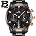 2017 Switzerland luxury watch men BINGER brand quartz full stainless Wristwatches Chronograph Diver glowwatch B9011-6