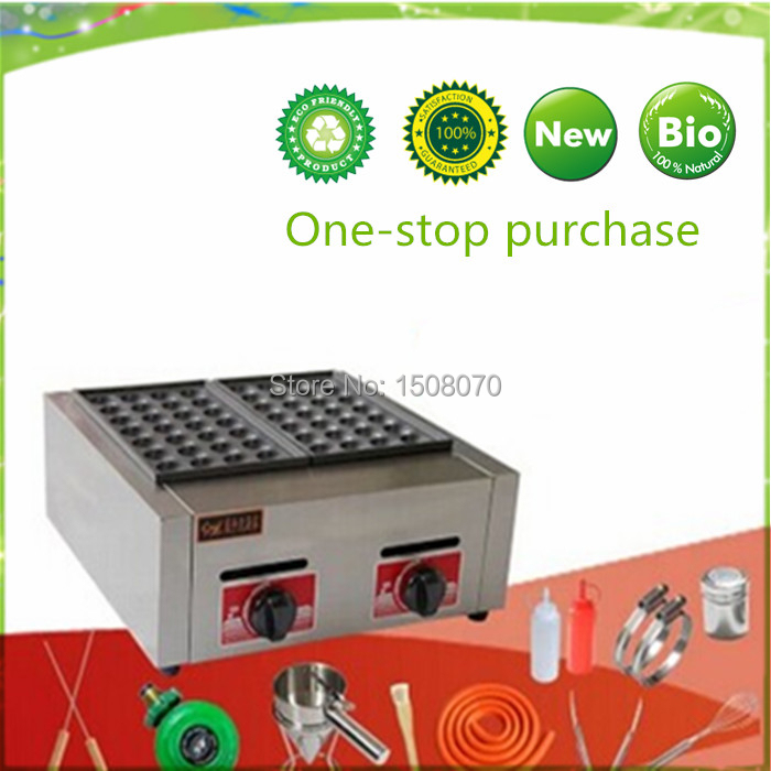 free shipping stainless steel takoyaki maker machine gas octopus ball machine octopus ball cooker maker gas octopus cluster stove 3 tray grill stainless steel takoyaki machine