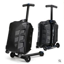 """Luxury Brand 21""""scooter suitcase with wheels Travel Luggage Case micro Scooter Case Supreme quality skateboard rolling luggage"""