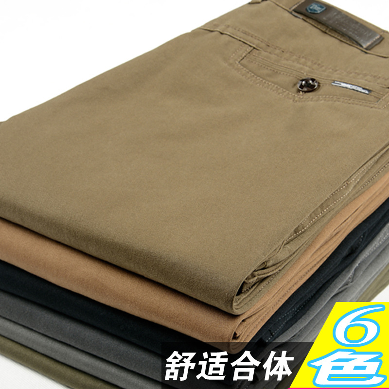 2018 cotton thickening mens casual pants big yards Male black business straight canister khaki cultivate ones morality