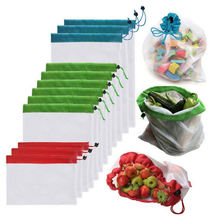 12/15Pcs New Washable Eco Friendly Bags Reusable Mesh Produce Bags for Fruit Vegetable Storage Bags Grocery Shopping Storage Toy(China)
