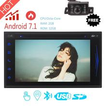 EinCar Android 7.1 Audio Double 2 Din 7'' Car PC Bluetooth GPS FM/AM CD DVD Radio Receiver Automotive Car Stereo+Rearview Camera