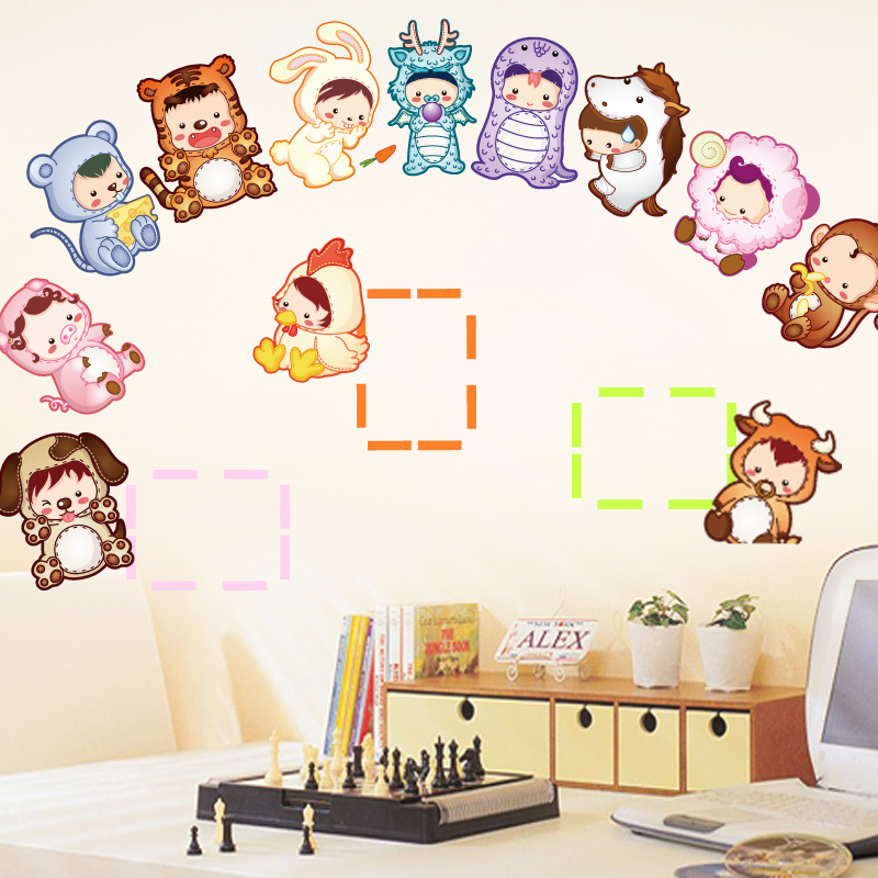 Chinese zodiac wall decal sticker home decor diy removable for Zodiac bathroom accessories