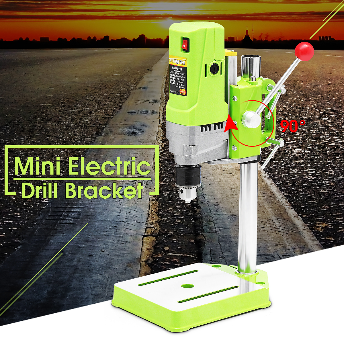 710W BG-5156E Mini Bench Drill Stand Electric Bench Drilling Machine Variable Speed Drilling Chuck 1-13mm For DIY Wood Metal цена