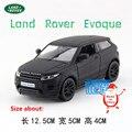 RMZCity 1:36 модель игрушки автомобиля/0 RANGE ROVER EVOQUE/вытяните назад игрушки/детские подарки или коллекция/может открыть три двери вентилятор
