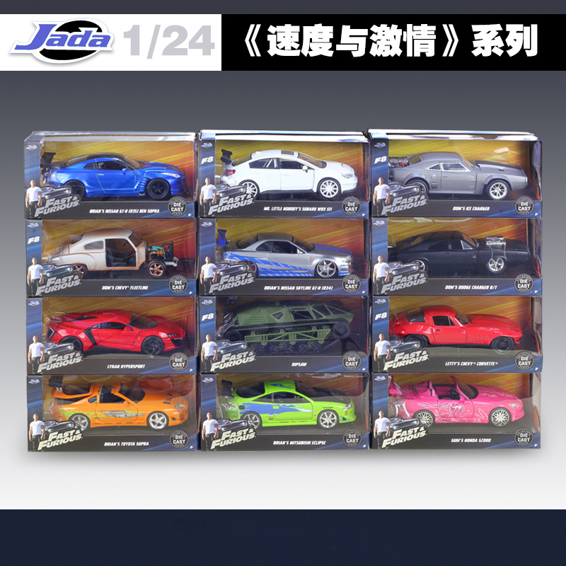 1:24 Jada High Simulator Classic Metal Fast and Furious 8 Alloy Diecast Toy Model CarsToy For Children Birthday Gifts Collection jada