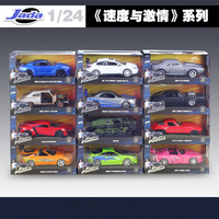 1 24 Jada High Simulator Classic Metal Fast And Furious 8 Alloy Diecast Toy Model CarsToy