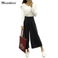 High Waist Bell Bottoms Women Elegant Wide Elastic Waist Leg Ankle Pants Length Trousers Winter Solid