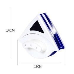 Gorące nowe przydatne magnetyczne urządzenie do czyszczenia okien podwójna wycieraczka do okien przydatna szczotka powierzchniowa wytrzeć szkło dmuchanie szkła magnetycznego Rub Bru w Magnetyczne myjki do okien od Dom i ogród na