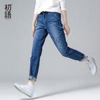 Toyouth Pencil Jeans Women 2018 Autumn Winter Denim Pants Fashion Embroidery Jeans Long Trousers Korean Style