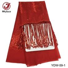 Milylace الجملة النيجيري الدانتيل النسيج عالية الجودة الترتر الدانتيل النسيج جميلة الأفريقي الدانتيل النسيج للحزب YDW 59