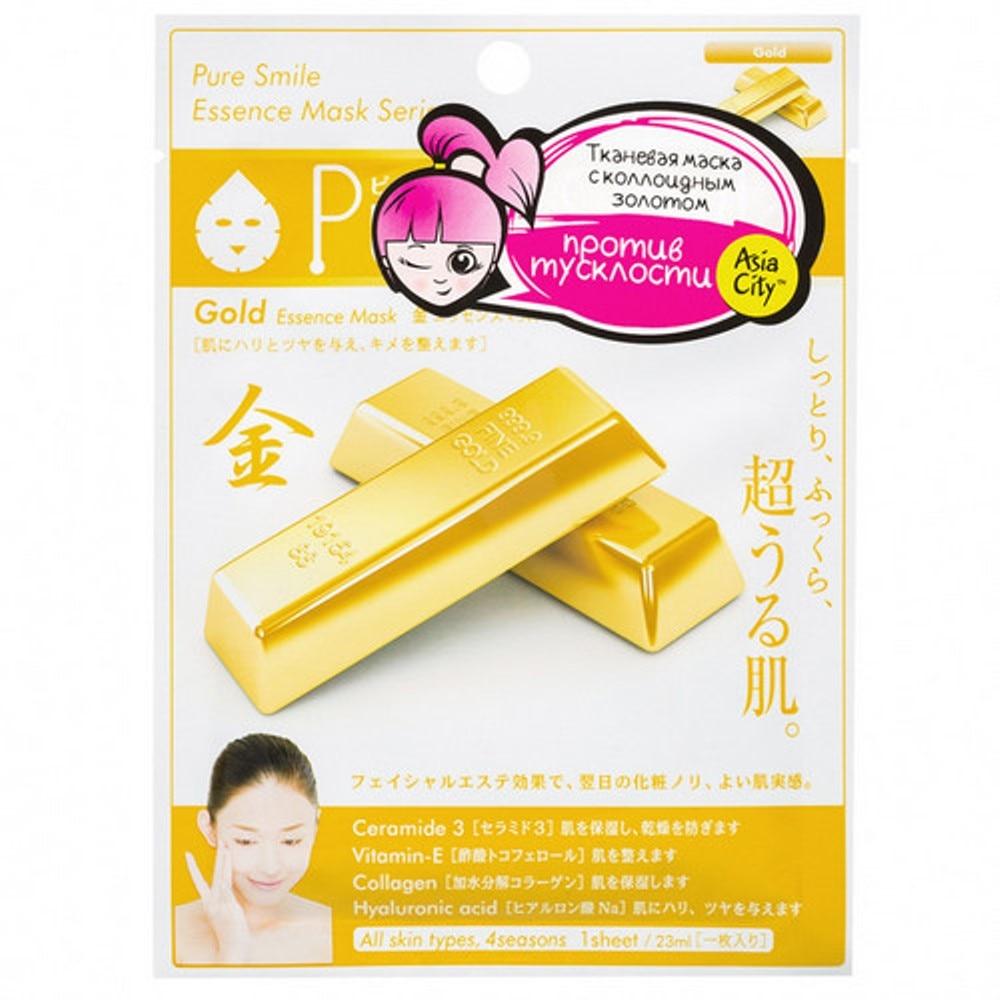 Masks SUNSMILE S42280 Skin Care Face Mask Moisturizing Lifting masks teana teaabr8 skin care face mask moisturizing lifting