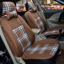 Comfortable Linen Car Seat Cover O SHI CAR Universal Automobile Seats Cushion for Front and Rear Chair Four Seasons General