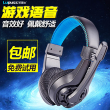 over ear wired headset for Desktop computer bass music gamer headphone with microphone