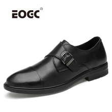 Handmade Men Dress Shoes, Genuine Leather Oxford High Quality Business Wedding Flats Shoes Dropshipping