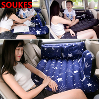 Car Inflatable Travel Mattress Child Rear Exhaust Bed For Alfa Romeo 159 BMW E46 E39 E36 E90 Audi A3 A6 C5 A4 B6 B8