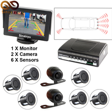 "Sinairyu New Twin Channel Automotive Video Parking 6 Sensor Monitor with Entrance View Digital camera and Rear view Digital camera + four.Three"" Automotive Monitor"