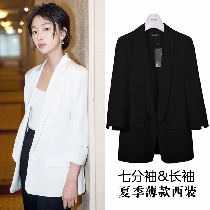 Hot Sale Women Blazers And Jackets Spring Autumn Casual Long Women Suits Wide Waisted Solid Female Jacket