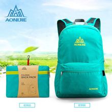 Aonijie new leisure folding backpack lightweight durable skin package capable of accommodating portable outdoor bags, backpacks
