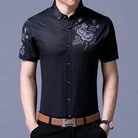 Gorąca sprzedaż w nowym stylu letnie kwiaty męskie odzież tanio wysokiej jakości fashion design floral drukowane męskie krótki rękaw koszulki sukienki