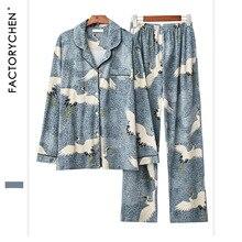 Outono & inverno conjunto de pijamas femininos 100% algodão coreano manga longa doce solto camisolas femininas sexy pijamas dos desenhos animados conjuntos