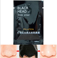PILATEN Mineral Mud easy peel off Face Nose T zone Mask Facial Care Black head Remover Acne Strip Deep Cleansing Pore Black Mask