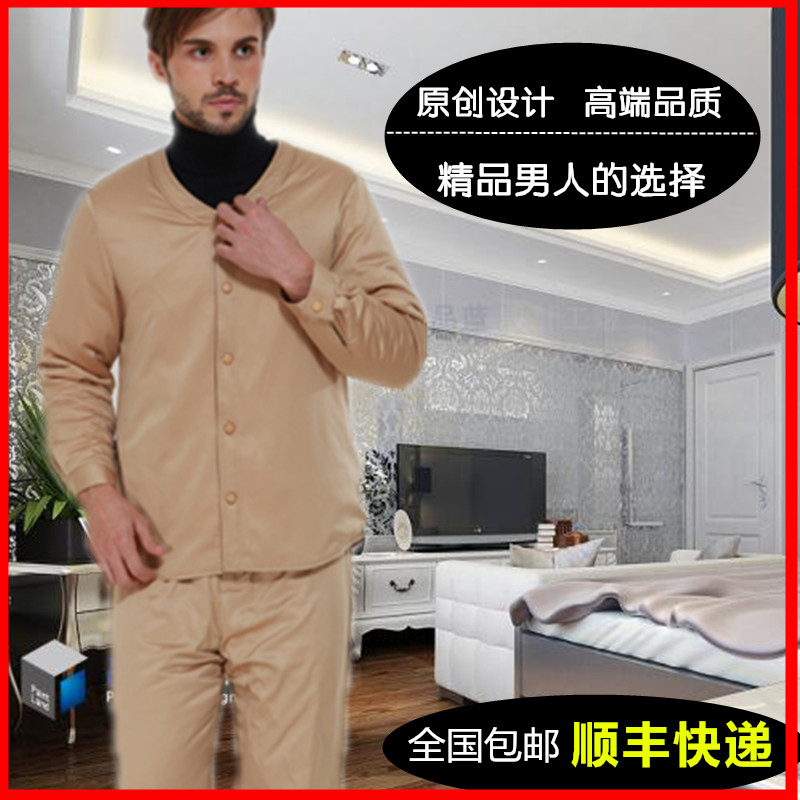 Silk male thickening thermal underwear set silk quinquagenarian male plus size plus size thermal clothing