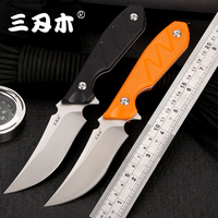 Sanrenmu S755 Fixed Knife 8cr13mov Blade G10 Handle outdoor gift camping survival tactical hunting bushcraft Utility knife kydex