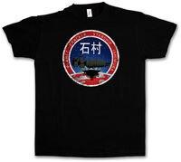 La galleta del planeta starship ishimura logo t-shirt-del espacio muerto camiseta