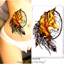 M-Theory Flash Tatoos Body Art Sky Fox Temporary Tattoos Tatuagem Stickers Sticker 21x15cm Swimsuit Dress Makeup