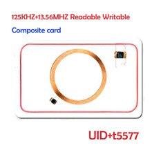 1 шт. IC+ ID UID записываемая композитная карта(125 кГц T5577 RFID+ 13,56 МГц UID 1 к сменный NFC